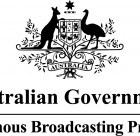Logo for acknowledgement of IBP funding